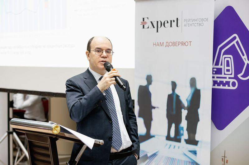 XVIII ежегодная аналитическая конференция «Российский лизинг: перспективы и вызовы – 2020»