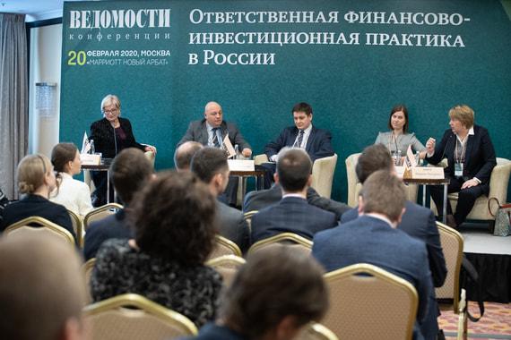 «Эксперт РА» стал участником конференции «Ответственная финансово-инвестиционная практика в России»