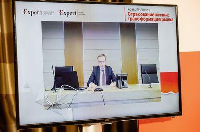 онлайн-конференция «Страхование жизни: трансформация рынка»