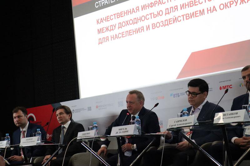 Сергей Тищенко принял участие в программе Российской недели ГЧП-2020