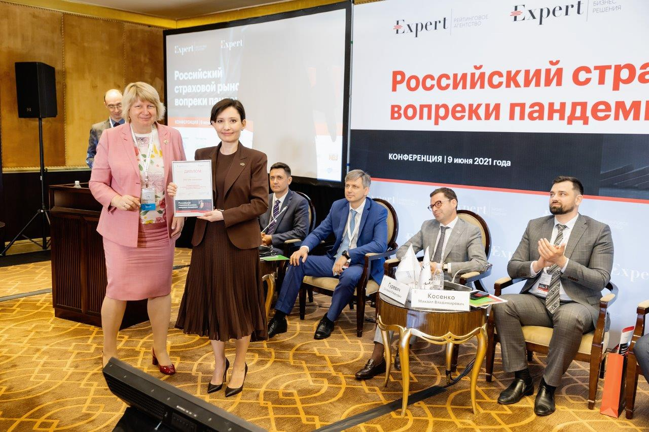 Лидеры страхового рынка награждены дипломами «Эксперт РА»
