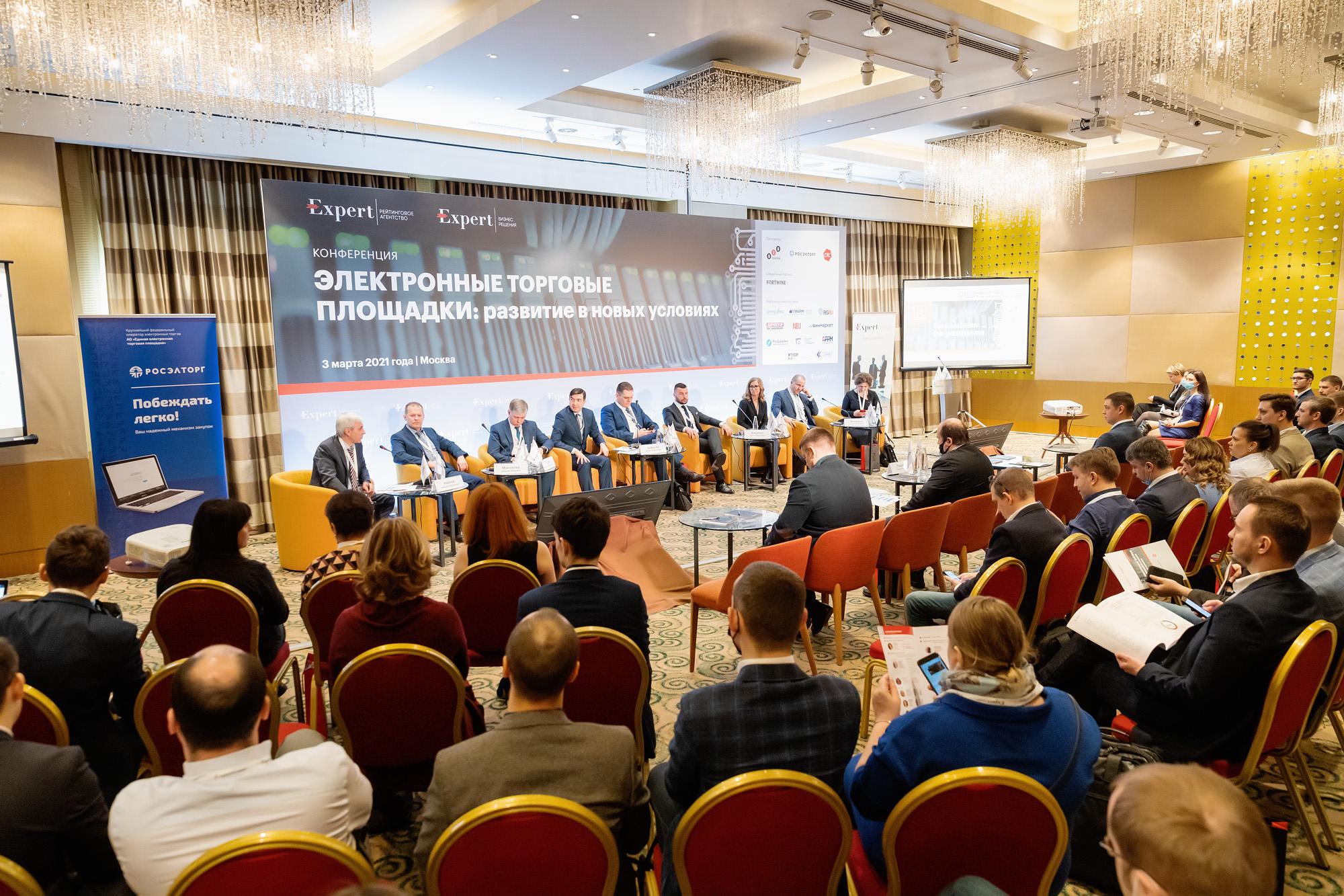 Электронные торговые площадки: развитие в новых условиях