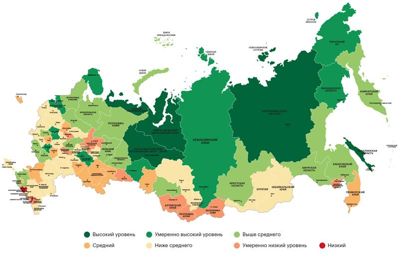 Карта 1. Дифференциация текущего уровня развития российских регионов