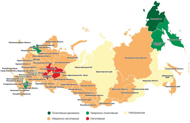 Карта 2. Дифференциация региональной динамики