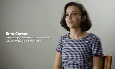 Вита Спивак о том, чем китайская пенсионная система отличается от российской, для Московского Центра Карнеги