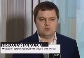 Николай Власов о росте утилизационного сбора на автомобили