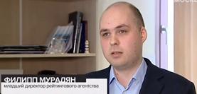 Филипп Мурадян о ситуации на нефтяном рынке в сюжете «Москва 24»