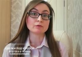 Екатерина Щурихина на РБК ТВ о прогнозах на рынке ипотечного кредитования