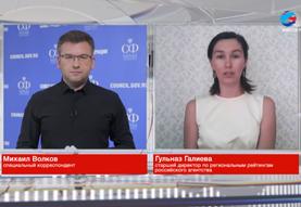 Интервью Гульназ Галиевой телеканалу Совета Федерации о ситуации в региональных экономиках