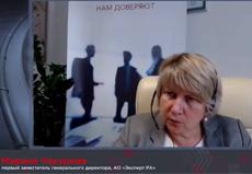 Марина Чекурова о верификации зеленых облигаций