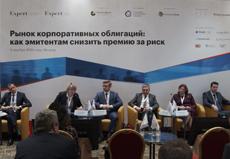 Конференция «Рынок корпоративных облигаций: как эмитентам снизить премию за риск», 11 ноября 2020 г.