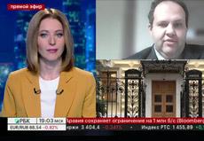 Антон Табах на РБК ТВ о перспективах введения в России кредитов для физлиц с плавающими ставками