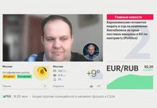 Антон Табах на РБК ТВ о мерах, озвученных в послании Президента России Федеральному Собранию