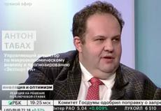 Антон Табах на РБК ТВ о решении Банка России по ключевой ставке