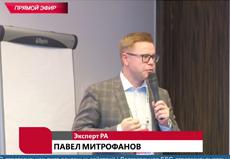 Павел Митрофанов о ESG-трансформации в финансовом секторе