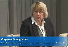 Марина Викторовна Чекурова о рейтингах как инструменте принятия решений