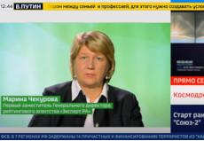 Марина Чекурова в программе «Зеленый переход» на канале Россия-24