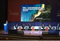 Сергей Тищенко о перспективах рынка устойчивого финансирования в России